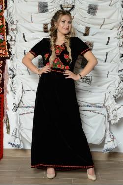 Rochie Tatiana